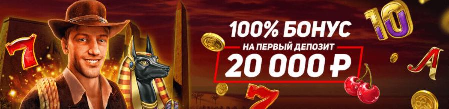 Leonbets бонус код Casino
