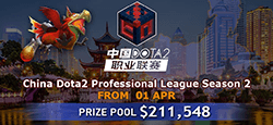 China Professional League Season 2 2020