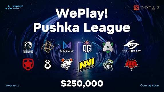 WePlay Pushka League 2020