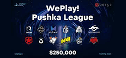 плей-офф WePlay! Pushka League